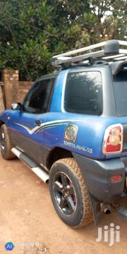 Toyota RAV4 1994 Blue | Cars for sale in Central Region, Wakiso