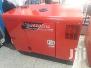Silent Diesel Generator | Manufacturing Materials & Tools for sale in Central Region, Kampala