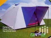 Camping Tent (4 Person) | Camping Gear for sale in Central Region, Kampala