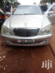 Mercedes-Benz S Class 2004 Silver   Cars for sale in Central Region, Kampala