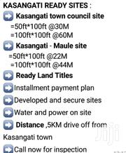 KASANGATI Plots, 50ftby100ft/100ftby100ft | Land & Plots For Sale for sale in Central Region, Wakiso