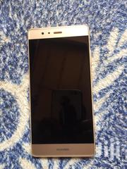 Huawei Mate S 32 GB Gold | Mobile Phones for sale in Central Region, Kampala