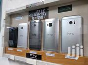 New HTC One M9 32 GB Gold | Mobile Phones for sale in Central Region, Kampala