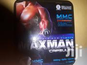 Maxman Captuse | Sexual Wellness for sale in Central Region, Kampala