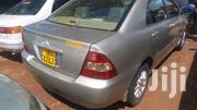 Toyota Corolla 2003 Model On UBA | Cars for sale in Central Region, Kampala