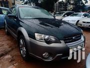 Subaru Outback 2005 Green | Cars for sale in Central Region, Kampala