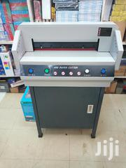 Electric Commercial Paper Cutter | Stationery for sale in Central Region, Kampala