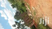 Very Nice 50*100ft Plot in Wakiso Town Along Hoima Road Just 2kms | Land & Plots For Sale for sale in Central Region, Wakiso