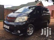 Vehicle | Cars for sale in Central Region, Kampala