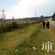 Land 80 Acres in Migyera Town Council Uganda Touching the Tarmac Road | Land & Plots For Sale for sale in Central Region, Kampala