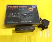 HDMI Splitter 4 Port | Computer Accessories  for sale in Central Region, Kampala