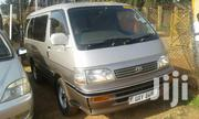 Toyota 1996 Silver | Buses for sale in Central Region, Kampala