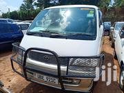 Toyota 1000 2000 Silver | Buses for sale in Central Region, Kampala
