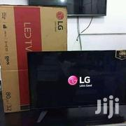 LG 32 Inch Digital HD TV | TV & DVD Equipment for sale in Central Region, Kampala