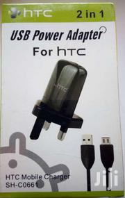 HTC Charger | Clothing Accessories for sale in Central Region, Kampala