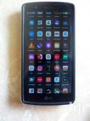 LG G4 Dual 32 GB   Mobile Phones for sale in Central Region, Kampala