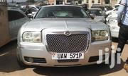 Chrysler LHS 2005 Silver | Cars for sale in Central Region, Kampala