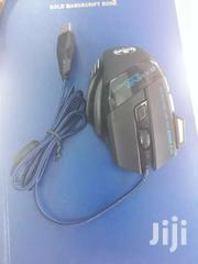 GAMING MOUSE | Video Game Consoles for sale in Central Region, Kampala