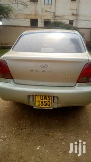 Toyota Platz 1999 Yellow | Cars for sale in Central Region, Kampala