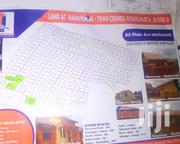 Plot for Quick Sale Along Hoima Road Namayumba Town | Land & Plots For Sale for sale in Central Region, Kampala