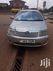 Toyota Corolla 2006 | Cars for sale in Central Region, Kampala