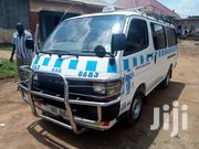 Toyota HiAce 1994 White | Buses for sale in Central Region, Kampala