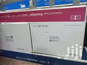 Samsung Sound Bar N450 Series 7 | Audio & Music Equipment for sale in Central Region, Kampala