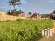 Plot for Sale in Muyenga | Land & Plots For Sale for sale in Central Region, Kampala