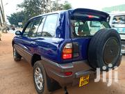 New Toyota RAV4 1998 Cabriolet Blue | Cars for sale in Central Region, Kampala