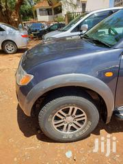 Toyota Aristo 2007 Blue | Cars for sale in Central Region, Kampala