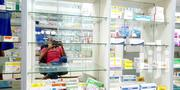 Pharmacy For Sale | Commercial Property For Sale for sale in Central Region, Kampala