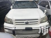 Toyota Kluger 2007 White   Cars for sale in Central Region, Kampala