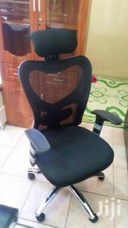 Mesh Chair | Furniture for sale in Central Region, Kampala