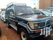Toyota Land Cruiser 1995 Black | Cars for sale in Central Region, Kampala