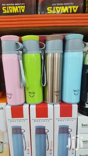 Portable Vaccum Flasks | Kitchen & Dining for sale in Central Region, Kampala