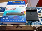 New Mekasonic DVD Players. High Quality With USB Mpeg5, Mp3 Playback | TV & DVD Equipment for sale in Central Region, Kampala