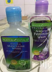 Feminie And Masculine Wash | Sexual Wellness for sale in Central Region, Kampala
