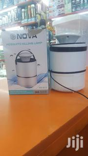 Mosquito Killing Lamp 💡 | Home Accessories for sale in Central Region, Kampala