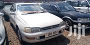 Toyota Corona 1995 Silver | Cars for sale in Central Region, Kampala