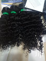 Curls Human Hair | Hair Beauty for sale in Central Region, Kampala