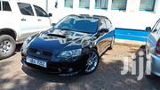 Subaru Legacy 2005 2.0 Black | Cars for sale in Central Region, Kampala
