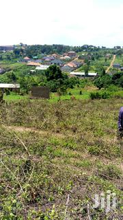 Sonde-Misindye Plots for Sale | Land & Plots For Sale for sale in Central Region, Mukono
