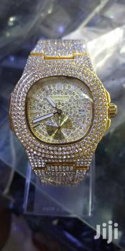 Gold Patek Watch | Watches for sale in Central Region, Kampala