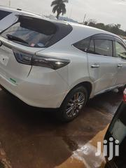 New Toyota Harrier 2014 | Cars for sale in Central Region, Kampala