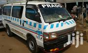 Toyota HiAce 2000 White | Cars for sale in Western Region, Masindi