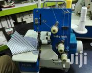Domestic Babylock Sewing Machine | Manufacturing Equipment for sale in Central Region, Kampala