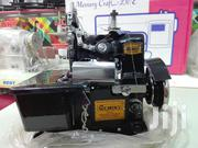 Domestic Overlock Sewing Machine | Manufacturing Equipment for sale in Central Region, Kampala