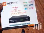 Digital Free To Air Decoders Brand New | TV & DVD Equipment for sale in Central Region, Kampala
