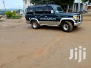 Toyota Land Cruiser 1996 90 Green | Cars for sale in Central Region, Wakiso