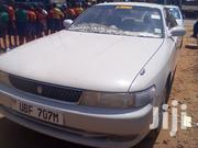 Toyota Chaser 1996 White | Cars for sale in Central Region, Kampala